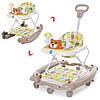 Детские ходунки качалка BAMBI M 3656A-S-1 Мишка с музыкальной игровой панелью и родительской ручкой / бежевые*
