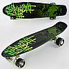Скейт Пенни борд Best Board F 9160 алюминиевая подвеска и антискользящая поверхность зеленый