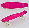 Скейт Пенни борд Best Board 9090 алюминиевая подвеска и антискользящая поверхность / цвет малиновый