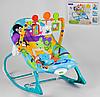 Детский шезлонг-качалка каталка Fitch Baby 8615 / дуга с игрушками / музыка и вибрация / цвет голубой