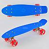 Скейт Пенни борд Best Board 0770 алюминиевая подвеска и антискользящая поверхность / цвет синий