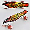 Скейт Пенни борд Best Board F 4380 алюминиевая подвеска и антискользящая поверхность / рисунок Пламя