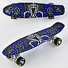 Скейт Пенни борд Best Board F 6510 алюминиевая подвеска и антискользящая поверхность / цвет синий