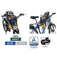 Велокресло детское TILLY CoPilot T-811 / нагрузка до 15 кг / Серое Синее Бирюзовое