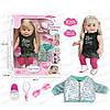 Інтерактивна лялька пупс для дівчинки DH2237A п'є обсикається гребінець пляшечка окуляри вбрання