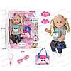 Інтерактивна лялька пупс для дівчинки DH2238A п'є обсикається гребінець пляшечка окуляри сумочка