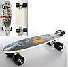 Спортивный скейтборд пенни борд MS 0749 с алюминиевой подвеской рисунок