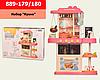 Дитячий ігровий набір інтерактивна кухня велика LIMO TOY 889-180 плита мийка духовка посуд рожева