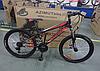 Подростковый горный спортивный одноподвесный велосипед AZIMUT Extreme 24 дюйма GFRD / SHIMANO / черно-красный