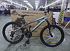 Подростковый горный спортивный одноподвесный велосипед AZIMUT Extreme 24 дюйма GFRD / SHIMANO / серо-голубой