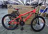 Подростковый горный спортивный одноподвесный велосипед AZIMUT Extreme 24 дюйма GFRD SHIMANO