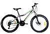 Спортивный горный велосипед AZIMUT FOREST колеса 24 дюйма GFRD / дисковые тормоза / SHIMANO / серо-зеленый