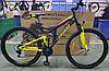 Спортивный горный велосипед AZIMUT POWER колеса 24 дюйма FRD / с амортизатором / желтый
