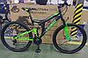 Спортивный горный велосипед AZIMUT POWER колеса 24 дюйма FRD / с амортизатором / зеленый
