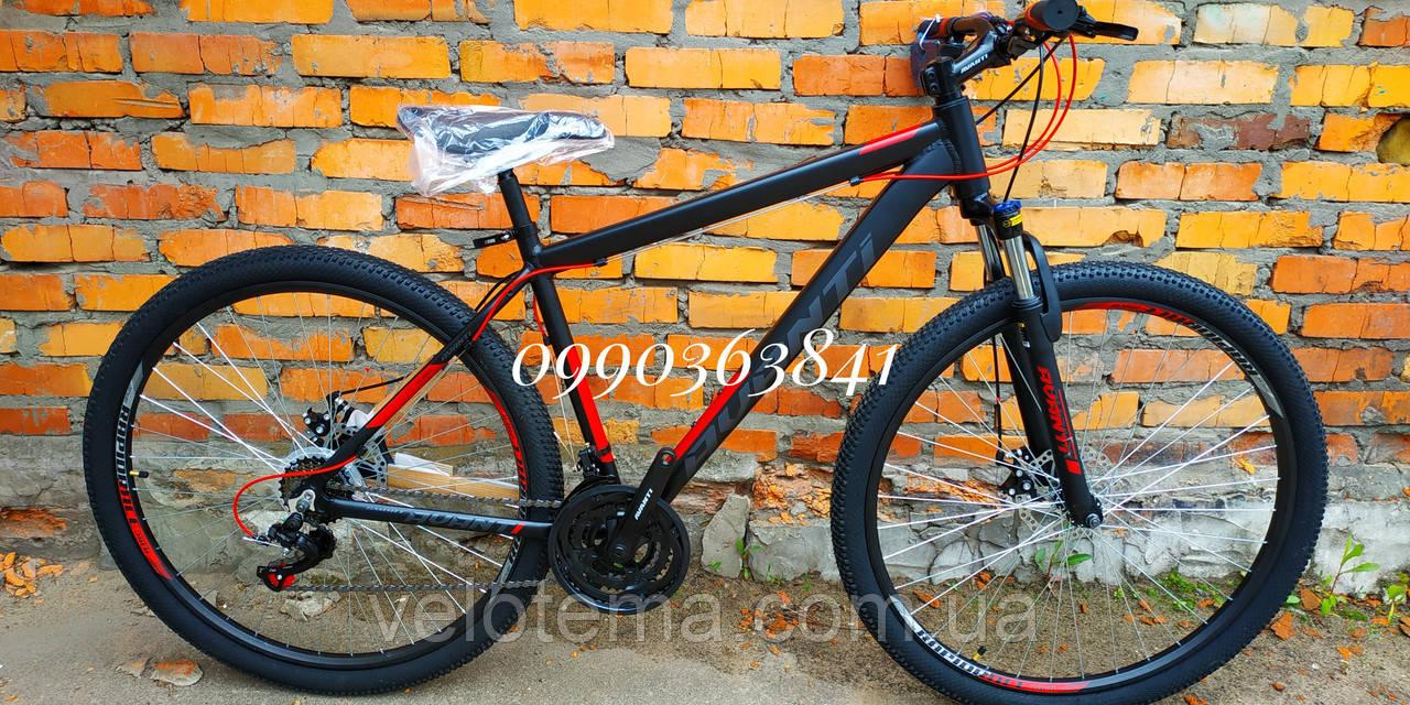 Велосипед Avanti 29