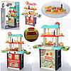 Дитячий ігровий набір інтерактивна кухня велика 8765AB звукові та світлові ефекти