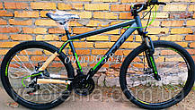 "Велосипед Avanti Smart 27,5"""