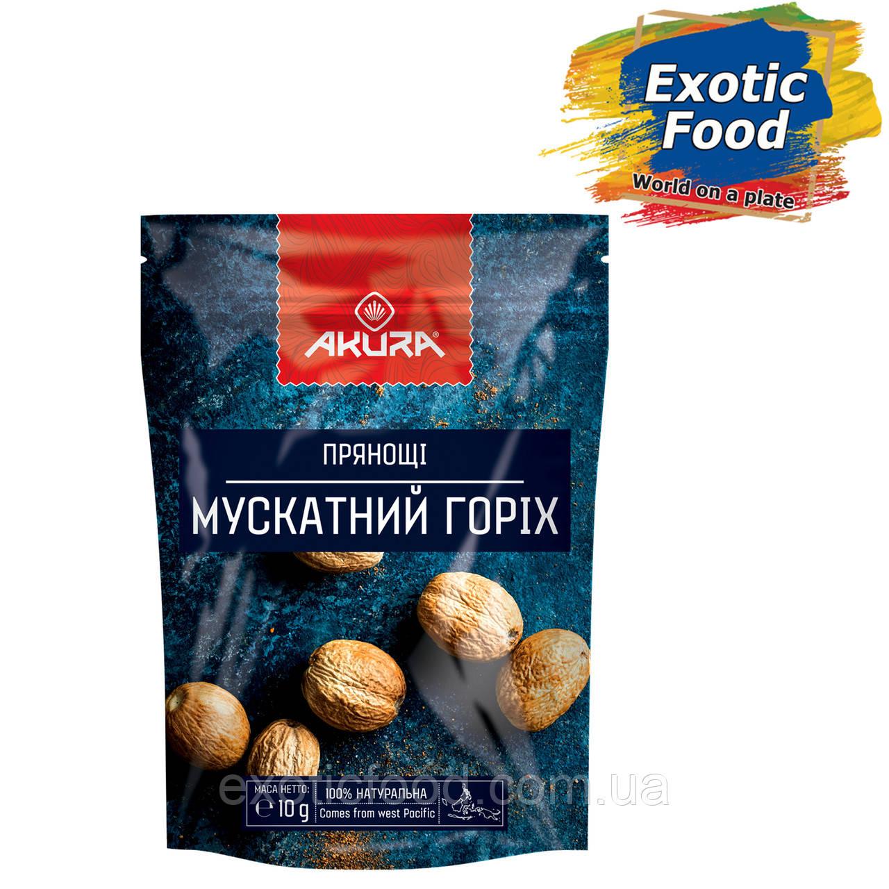 "Мускатный орех целый 15 г ТМ ""AKURA"""