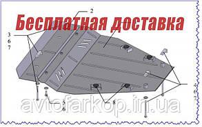 Захист двигуна Nissan X-Trail T31 (2007-2014)(Нісан Х Треил Т31) Кольчуга