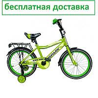 Велосипед SPARK KIDS MAC TV1401-001 (безкоштовна доставка)