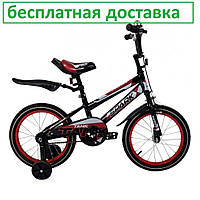 Велосипед SPARK KIDS TANK TV1401-002 (безкоштовна доставка)
