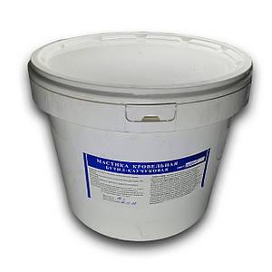 Мастика кровельная бутилкаучуковая серая 10 кг