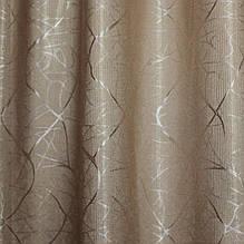 """Шторнаятканьлён блэкаут рогожка, коллекция """"Саванна"""", высота 2,8м. Цвет тёмный беж. Код 634ш"""