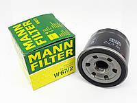Масляный фильтр для квадроцикла Cf Moto 500, Cf 500-2A, X5 MANN