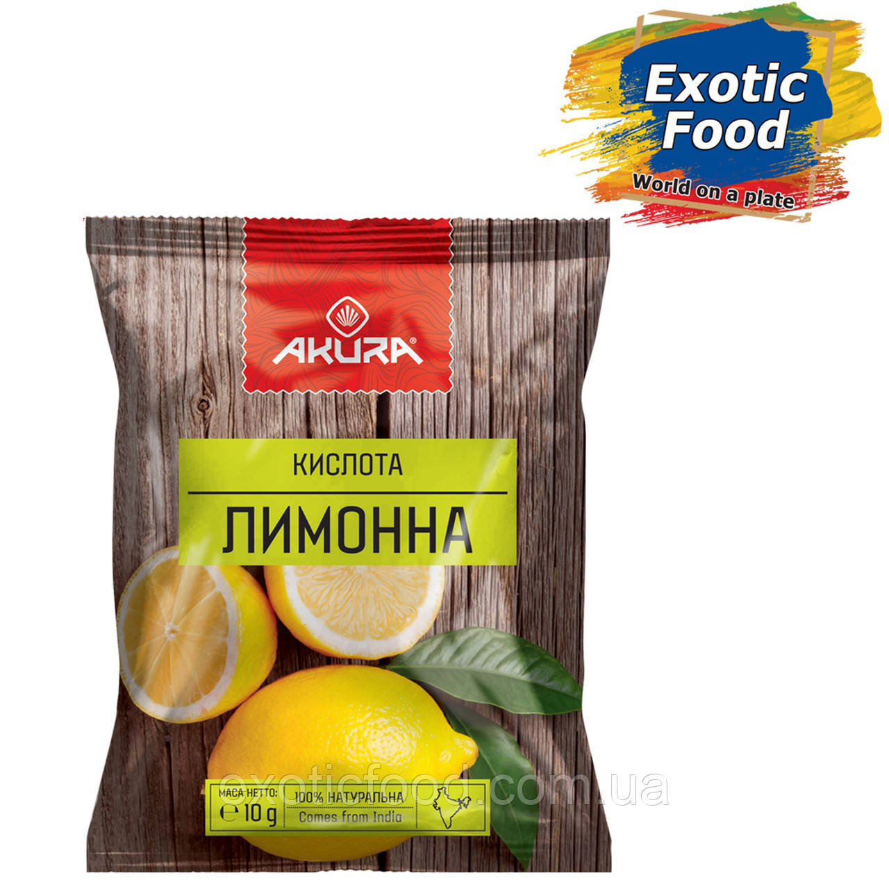 """Лимонна кислота 20 г ТМ """"AKURA"""""""