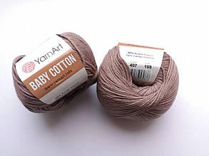 Пряжа Беби Коттон ЯрнАрт YarnArt Baby Cotton  цвет 407 капучино