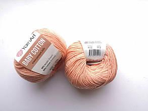 Пряжа Беби Коттон ЯрнАрт YarnArt Baby Cotton  цвет 412 абрикос