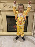 Детский светящийся 3D костюм унисекс Три Кота. Маска в подарок