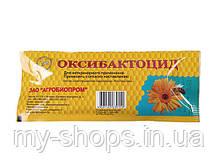 Оксибактоцид (від Гнильця) 10 смужок в упаковці.