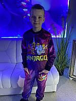 Детский светящийся 3D костюм унисекс Ninjago (Ниндзяго). Маска в подарок