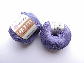 Пряжа Беби Коттон ЯрнАрт YarnArt Baby Cotton  цвет 418 темная сирень