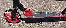 Детский двухколесный самокат с дополнительный ручным тормозом фонариком и складной подножкой Galaktika GS-0014, фото 2