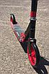 Детский двухколесный самокат с дополнительный ручным тормозом фонариком и складной подножкой Galaktika GS-0014, фото 3