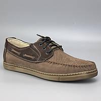 Бежевые летние топсайдеры с перфорацией нубук мужская обувь больших размеров Rosso Avangard TopS Capp BS