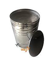 Бак відстійник для меду з нержавіючим фільтром 250 л