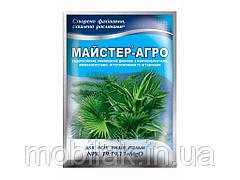 Водорозчине сухе добриво для всіх видів пальм, 25г ТМ Майстер-Агро