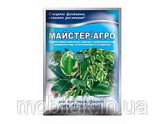 Водорозчине сухе добриво для всіх видів фікусів, 25г ТМ Майстер-Агро