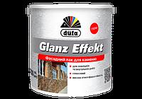 Фасадный лак для камня Dufa Glanz Effekt  0.75 л