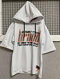Яркие трендовые футболки для мальчиков 140-170см, фото 4