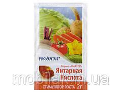 Добриво Янтарна кислота 2 гр ТМ PROVENTUS