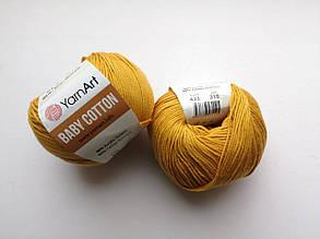 Пряжа Беби Коттон ЯрнАрт YarnArt Baby Cotton  цвет 433 горчица