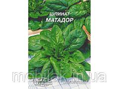 Гігант Шпинат Матадор 20г (10 пачок) ТМ НАСІННЯ УКРАЇНИ