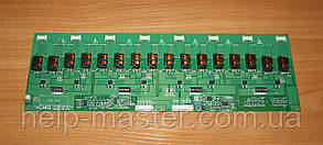 Инверторы для ЖК ТВ VIT70002.61 I320B1-24-V04-L2B0 REV:2B