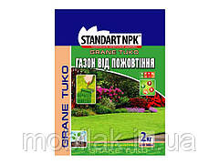 КМД для газонів від пожовтіння (N; Р; К; M) 2кг ТМ STANDART NPK