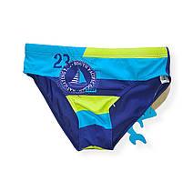 Плавки  купальные для мальчика Teres  синие Размеры 146-152