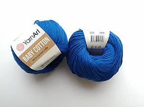Пряжа Беби Коттон ЯрнАрт YarnArt Baby Cotton  цвет 456 синий